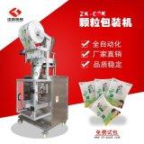 【廠家】供應衝調飲品包裝機 固體飲料包裝機 承接OEM小型包裝機