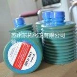 成都市日本LUBE代理商 潤滑油脂LHL-X100