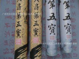 【墨意堂】书法水写布毛笔字帖圆筒装万次毛笔字帖精装水写布套装