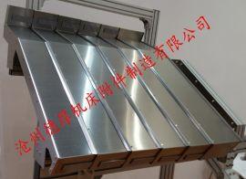 杭州友佳加工中心VB8258NBP1000护板 导轨机床护板