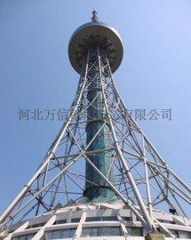 钢结构铁塔厂商直供广播电视塔 微波发射塔 楼顶电视塔 山顶电视塔中转基站 电视塔生产厂家