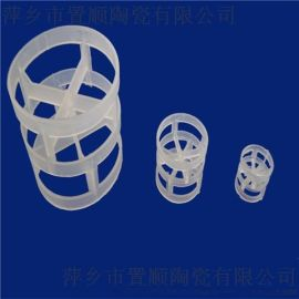 塑料环聚丙烯鲍尔环塑料填料米字型鲍尔环16/25/38/50/76mm