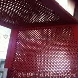 安平唯中 供應0.7mm厚不鏽鋼304不生鏽衝孔裝飾網 廠家直銷