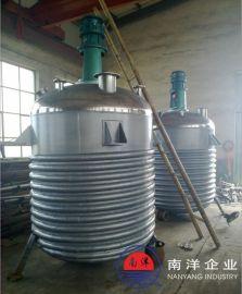 广州不锈钢带盘管电加热反应锅 反应釜 反应罐