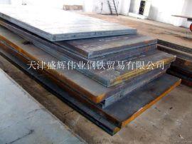 钢板 低碳钢板 Q235钢板