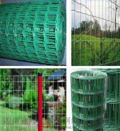供应[养殖荷兰网]PVC荷兰网|荷兰网围栏