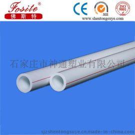 河北石家庄PPR管厂家生产20-160PPR热熔机