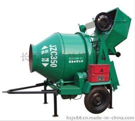 350型号_腻子粉_水泥_混凝土-干粉搅拌机_移动式