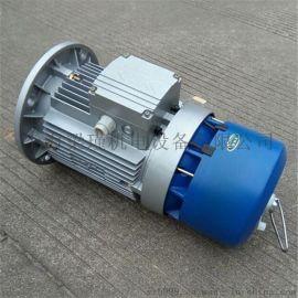 紫光BMD8022B5刹车电机/中研紫光制动马达批发价格