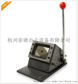 重型 86*54mm PVC圆角名片切卡机 连体式