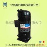 谷輪熱泵壓縮機ZW30KA-PFS-582 2.5匹220V熱水採暖制熱壓縮機