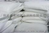 氟化铵厂家,高纯氟化铵 ,合成氟化铵