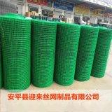 围栏电焊网,浸塑电焊网,养殖电焊网