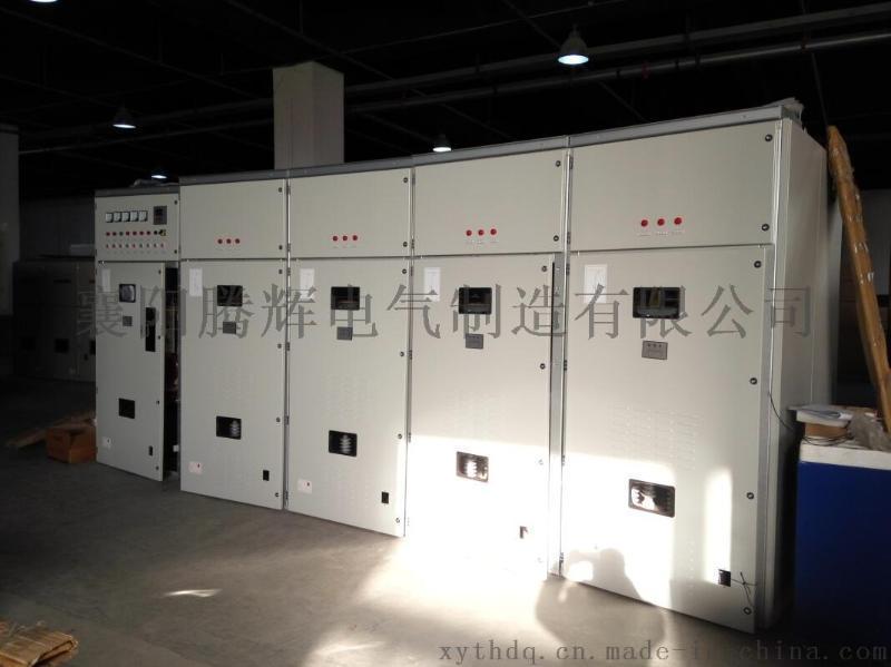 10kv高壓電容補償櫃對電網補償作用