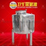 广州南洋不锈钢密封储罐厂家