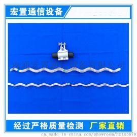 电力金具预绞式悬垂线夹用预绞丝 双层预绞丝报价
