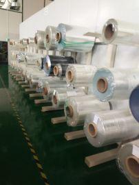 供應 超薄pet雙面膠 透明超薄雙面膠 0.01mmpet雙面膠 廠家直銷可定製