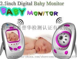 无线遥控飞机无线传真机无线打印机Baby monitor无线耳机无线遥控器无线楼宇对讲系统无线智能家居无线智能穿戴澳洲RCM认证韩国KC认证