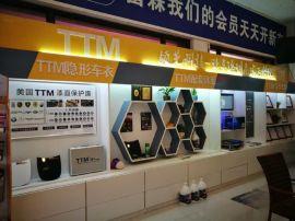 TTM TTMU+专车专用漆面保护 车漆养护膜 车身透明膜