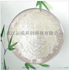 二硬脂酸甘油酯1323-83-7乳化剂增稠剂