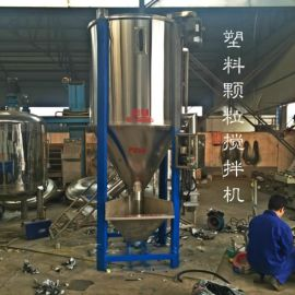 广州立式塑料颗粒混料机 加热烘干搅拌机