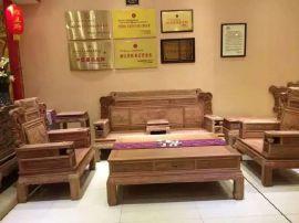 檀帝红木家具/财源滚滚沙发