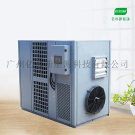 高温热泵烘干机多少钱_农产品专用_药材烘干专用
