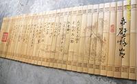 蜀南竹海定制竹制品,竹工艺品,来样加工,现货批发,竹根笔筒