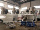 PVC混料机厂家直销