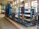 即墨水处理设备,工业印染中水处理设备