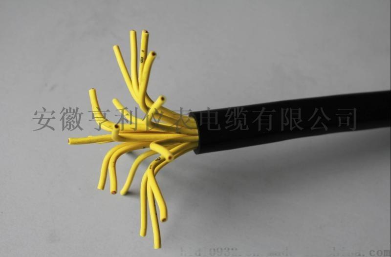 天合光能KFV22P2矽橡膠控制電纜