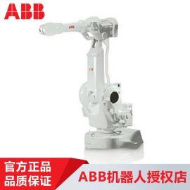 ABB工业机器人 上下料搬运机器人 智能自动点胶机器人