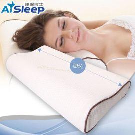 睡眠博士记忆枕颈椎枕保健枕头慢回弹记忆棉枕芯成人护颈枕加长款