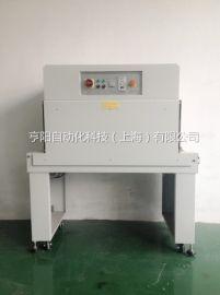 亨阳HY-4525热收缩机 内循环恒温热收缩机