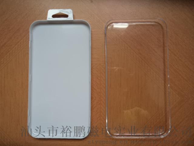 ps手机壳包装盒苹果5s包装盒手机膜白色底包装盒