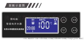奇进品牌开水机控制器 饮水机电路板 数码表QJC-307X步进式/节能式