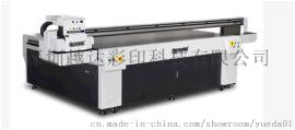 油画可以用机器打印出来吗