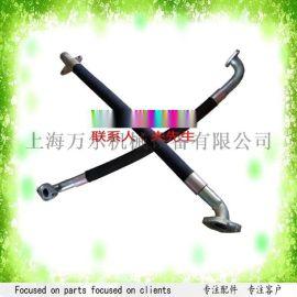 压缩机GA110铁氟龙管0575005632,0575079157