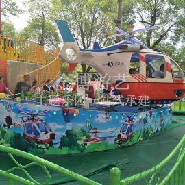 儿童公园游乐设备/金博旋转飞机多少钱