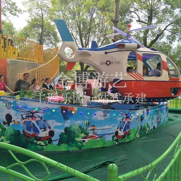 兒童公園遊樂設備/金博旋轉飛機多少錢