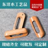 东洋木工艺 实木木拉手 榉木木拉手 暗抽木拉手