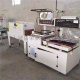 小型全自动覆膜封切机 L450高效恒温收缩膜机