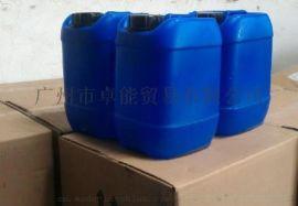 异氰酸酯固化剂 CX-8320