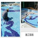 佛山尚陶居专业提供泳池拼图 泳池马赛克 免费做效果图