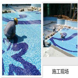 佛山尚陶居專業提供泳池拼圖 泳池馬賽克 免費做效果圖