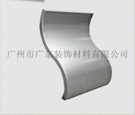 2.5mm氟碳铝单板幕墙 粉末喷涂铝单板外墙造型铝合金材料厂供