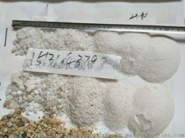 邢台净水污水滤料石英砂顺永供应