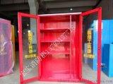 消防柜消防器材柜钢制消防柜加盟13783127718