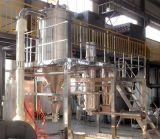 600型气流磨单机,粉碎机,分级机,四川众金粉体设备