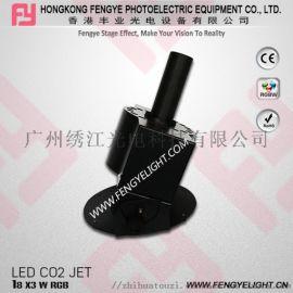 舞臺特效設備18粒 LED CO2氣柱